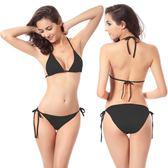 泳裝 新款女士性感三點式比基尼度假沙灘溫泉泳衣女生小胸聚攏三角泳裝【韓衣潮人】