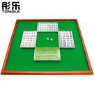 簡裝袖珍便攜式小麻將牌可選摺疊桌子22mm