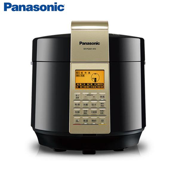 『Panasonic』-國際牌 6L 微電腦壓力鍋 SR-PG601 **免運費**