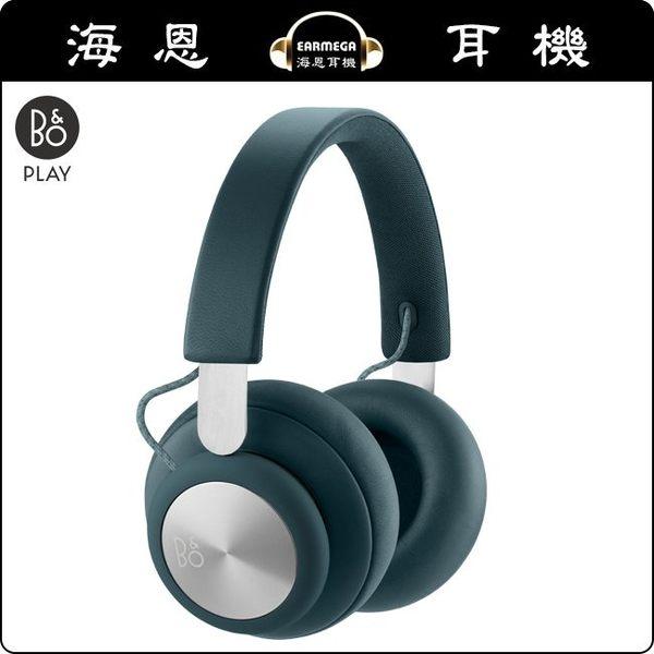 【海恩數位】丹麥 B&O PLAY Beoplay H4 SS18 藍芽耳罩式耳機 春夏限定版 深水藍