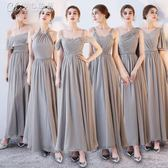 禮服 伴娘禮服長款伴娘團姐妹裙灰色冬裝伴娘服晚禮服女洋裝「Chic七色堇」