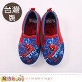 男童鞋 台灣製蜘蛛人授權正版帆布鞋 魔法Baby
