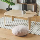 日式八角折疊和室桌(2色) 完美主義 I0303原木
