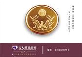 ☆元大鑽石銀樓☆【極致工藝‧品質保證】『警徽』純金紀念幣*送禮收藏、純金紀念幣、擺件*
