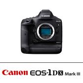 Canon EOS 1D X Mark III 512G記憶卡套組 總代理公司貨 24期零利率 德寶光學