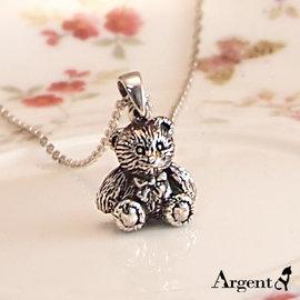 《 SilverFly銀火蟲銀飾 》動物系列「領結小熊(染黑) 」純銀項鍊