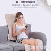 按摩椅墊按摩床墊多功能全身按摩加熱腰肩背保健家用靠椅墊 QG3563『M&G大尺碼』