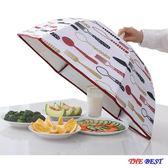 菜罩 防蒼蠅 菜罩 食物罩 桌蓋 菜罩子 可折疊 防塵飯罩