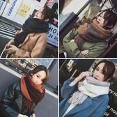 圍巾 圍巾女冬季長款秋冬加厚披肩保暖針織毛線學生春秋圍脖新 晶彩生活