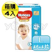 好奇 Huggies 耀金級 清新乾爽紙尿褲/尿布 L -46+4片x4包
