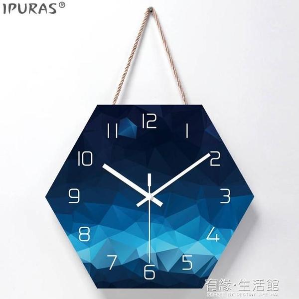 掛鐘 北歐掛鐘客廳裝飾創意時鐘掛牆現代簡約超靜音臥室家用鐘表免打孔 618購物節