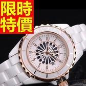 陶瓷錶-魅力造型素雅情侶款手錶(單隻)4色55j18[時尚巴黎]