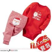 聖誕老公公造型寶寶長袖哈衣 居家服 套裝