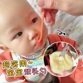 刮泥勺嬰兒水果泥刮勺寶寶挖水果刮蘋果泥勺子輔食雙頭勺軟硬兩用