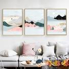裝飾畫客廳掛畫臥室床頭壁畫沙發背景墻裝飾簡約三聯畫【淘嘟嘟】