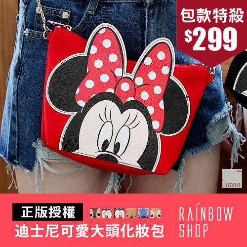 化妝包-迪士尼可愛大頭化妝包-M-Rainbow【A0D32404】