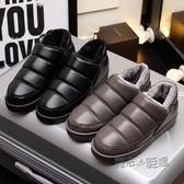 雪靴男 男士棉拖鞋居家室內外穿情侶防滑短筒雪靴保暖加厚PU皮棉鞋  『魔法鞋櫃』