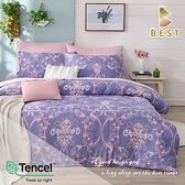 【BEST寢飾】天絲兩用被床包四件組 特大6x7尺 淡淡的愛戀-藍 100%頂級天絲 萊賽爾 附正天絲吊牌