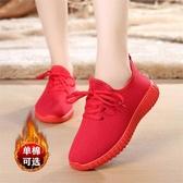 登山鞋 旅游防臭網鞋登山走路輕薄春潮女式北京布鞋女紅色老北京布鞋軟底 薇薇