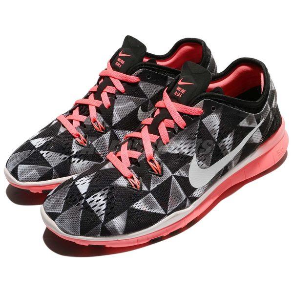 【五折特賣】Nike 訓練鞋 Wmns Free 5.0 TR Fit 5 黑 粉紅 白勾 赤足 運動鞋 女鞋【PUMP306】 704695-006