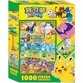 寶可夢太陽&月亮 1000片盒裝拼圖(B)
