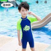 兒童泳衣男童游泳衣中大童游泳褲連體泳裝