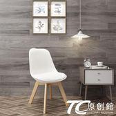 實木餐椅 椅子洽談椅北歐休閑實木餐椅現代簡約靠背椅家用創意書桌椅