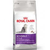 【寵物王國】法國皇家-S33腸胃敏感挑嘴成貓飼料2kg