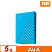(2019新款) WD My Passport 5TB 藍色 2.5吋 USB3.0 外接硬碟 WDBPKJ0050BBL-WESN