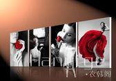壁畫 客廳裝飾畫現代時尚黑白掛畫臥室壁畫  BH 衣涵閣