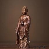 阿彌陀佛觀音菩薩禪意小佛像擺件