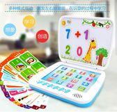 兒童插卡早教點讀機故事學習中英文音樂益智嬰幼雙語電腦寶寶玩具 WE1350『優童屋』