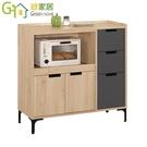 【綠家居】法莉 現代3尺二門三抽餐櫃/收納櫃