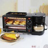 麵包機電烤面包機多功能吐司機神器三合一早餐機家用全自動多士爐箱 數碼人生igo
