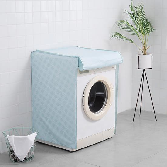 ✭米菈生活館✭【Y30】清新洗衣機防塵罩(前開門) PEVA 防黴分類防潮 櫃子 收納 蓋布 滾筒波輪