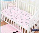 嬰兒隔尿墊防水可洗純棉寶寶防漏墊子透氣