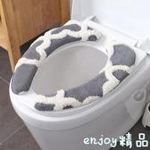 黑五好物節 家用冬季加厚馬桶墊坐墊坐便套坐墊圈馬桶圈通用粘貼式馬桶套通用