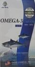 U19 OMEGA-3 新鮭魚油軟膠囊-120粒