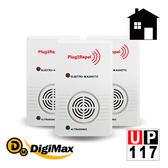 Digimax★UP-117*3 家庭號三入組超音波驅鼠器 [ 單台有效空間35坪 ] [ 三台合計有效空間105坪 ]