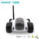 小車雲伴遠程看家攝影機 監控錄影帶充電功能 WIFI無線遠程錄影 一款會跑的監控攝影機
