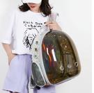 寵物外出包 貓包太空艙寵物背包貓咪外出便攜包貓書包透氣箱狗雙肩包TW【快速出貨八折下殺】