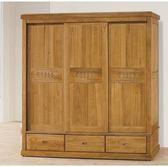 【新北大】✪ U61-677 卡司特柚木色全實木7X7尺衣櫃(含側拉鏡)-18購