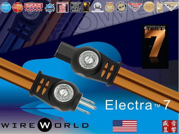 盛昱音響 ~ 美國 WIREWORLD ELECTRA 7 發燒電源線【2米】公司貨
