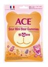 ACE 酸Q熊 軟糖 44g(隨手包)