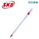 SKB 文明 SB-2000 紅色 0.5 原子筆 1支