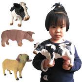 模型玩具 動物模型 家畜大號軟膠奶牛羊豬靜態可發聲擺件3-6早教玩具 酷動3C