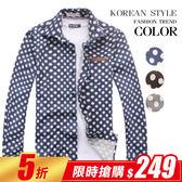 加大 M 3L  打版,反摺直紋袖,皮革口袋點點長袖襯衫三色~C12829 ~