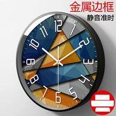 掛鐘北歐鐘錶掛鐘客廳創意現代時鐘石英鐘錶掛錶臥室靜音個性大號壁鐘多莉絲旗艦店