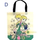 asdfkitty可愛家-迪士尼冰雪奇緣不織布手提袋/購物袋-D款-日本正版商品