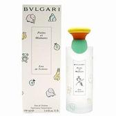 BVLGARI 寶格麗 甜蜜寶貝淡香水 100ml